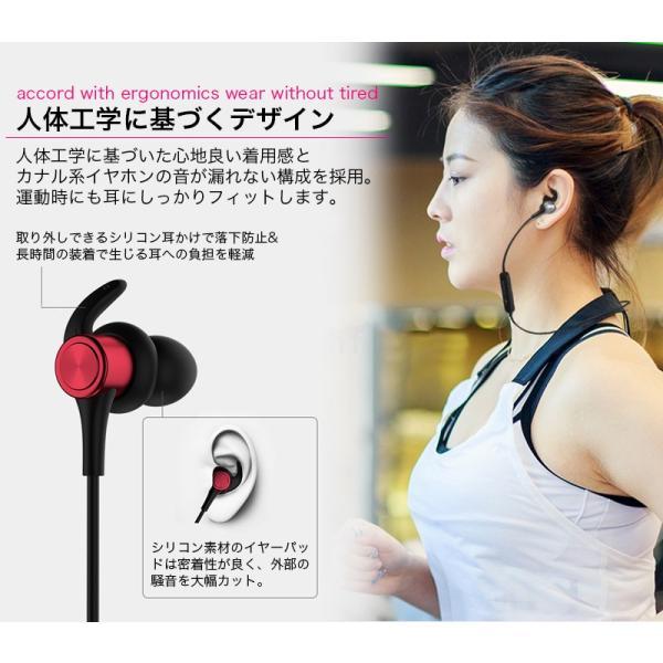 ワイヤレスイヤホン bluetooth イヤホン カナル型 イヤホン ワイヤレス イヤホンマイク iPhone plus X 10 8 7 iPhone スマホ アンドロイド 高音質 「meru2」|toptrend|10