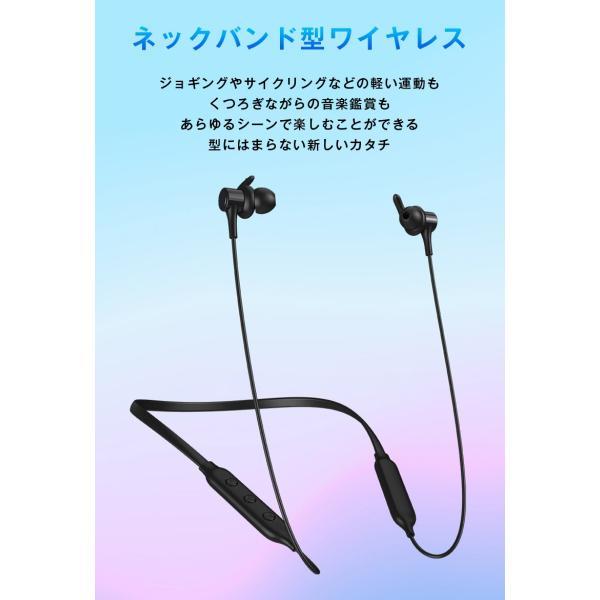 イヤホン ワイヤレスイヤホン ワイヤレス bluetooth カナル型 重低音 イヤホンマイク iPhone8 plus iPhone X 10 7 両耳 スマホ ブルートゥース 防水 「meru1」|toptrend|02