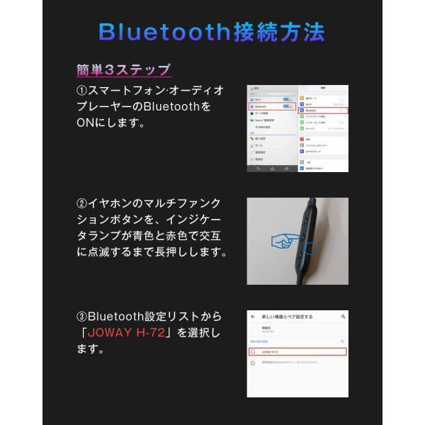 bluetooth イヤホン カナル型 イヤホン イヤホンマイク iPhone8 plus iPhone X iPhone10 iPhone7 スマホ ブルートゥース 高音質 おすすめ ワイヤレス 「meru1」|toptrend|14