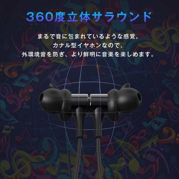 イヤホン ワイヤレスイヤホン ワイヤレス bluetooth カナル型 重低音 イヤホンマイク iPhone8 plus iPhone X 10 7 両耳 スマホ ブルートゥース 防水 「meru1」|toptrend|03