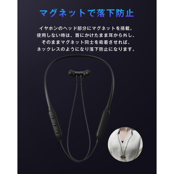 イヤホン ワイヤレスイヤホン ワイヤレス bluetooth カナル型 重低音 イヤホンマイク iPhone8 plus iPhone X 10 7 両耳 スマホ ブルートゥース 防水 「meru1」|toptrend|05