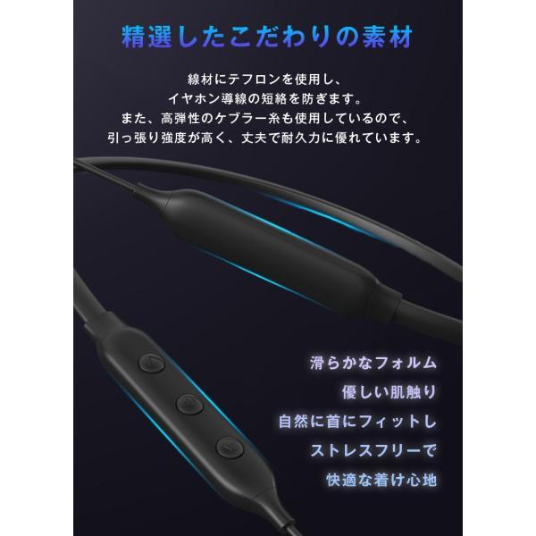 イヤホン ワイヤレスイヤホン ワイヤレス bluetooth カナル型 重低音 イヤホンマイク iPhone8 plus iPhone X 10 7 両耳 スマホ ブルートゥース 防水 「meru1」|toptrend|07