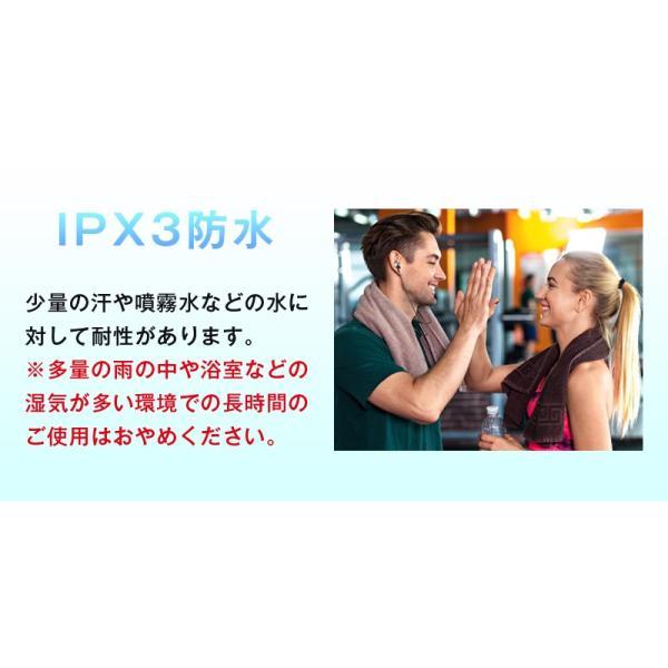 イヤホン ワイヤレスイヤホン ワイヤレス bluetooth カナル型 重低音 イヤホンマイク iPhone8 plus iPhone X 10 7 両耳 スマホ ブルートゥース 防水 「meru1」|toptrend|10