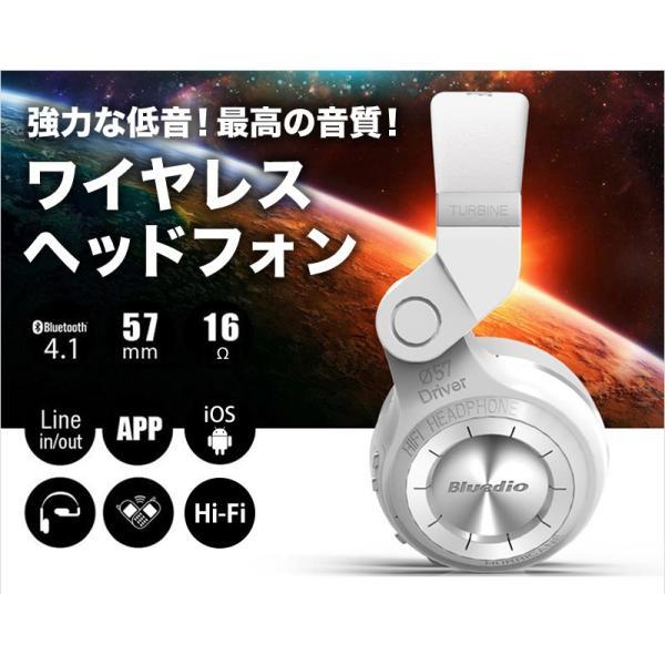 bluetooth ヘッドフォン ワイヤレスヘッドホン iPhone8 plus iPhone X iPhone10 iPhone7 折りたたみ式 ヘッドフォン アンドロイド スマホ 高音質 「taku」|toptrend|02