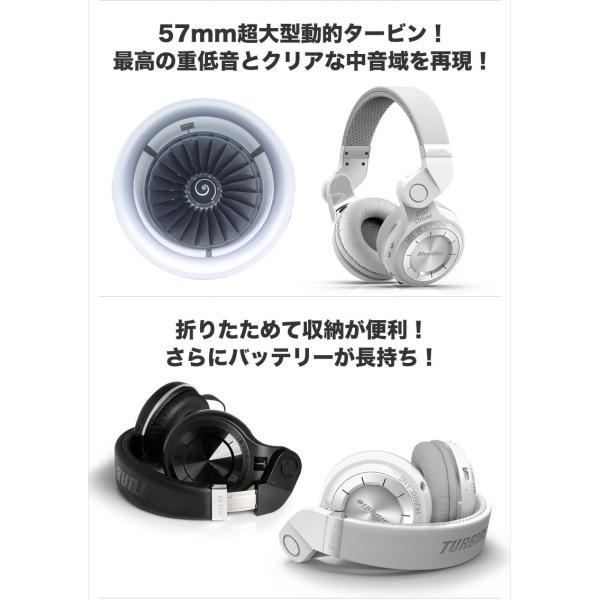 bluetooth ヘッドフォン ワイヤレスヘッドホン iPhone8 plus iPhone X iPhone10 iPhone7 折りたたみ式 ヘッドフォン アンドロイド スマホ 高音質 「taku」|toptrend|03