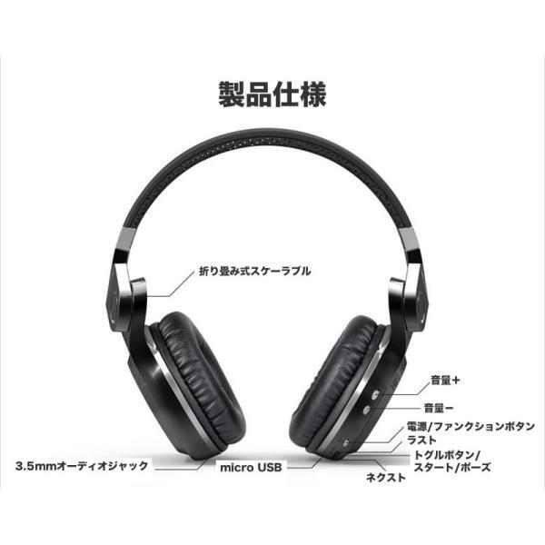 bluetooth ヘッドフォン ワイヤレスヘッドホン iPhone8 plus iPhone X iPhone10 iPhone7 折りたたみ式 ヘッドフォン アンドロイド スマホ 高音質 「taku」|toptrend|04