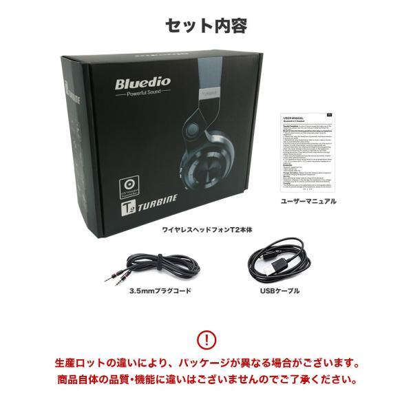 bluetooth ヘッドフォン ワイヤレスヘッドホン iPhone8 plus iPhone X iPhone10 iPhone7 折りたたみ式 ヘッドフォン アンドロイド スマホ 高音質 「taku」|toptrend|06