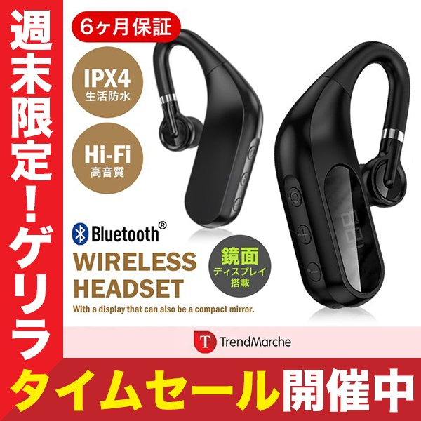 イヤホン ワイヤレスイヤホン bluetooth 重低音 iPhone plus iPhone X 8 10 片耳 アンドロイド イヤホンマイク ワイヤレス スマホ 両耳 イヤホン 「meru3」|toptrend