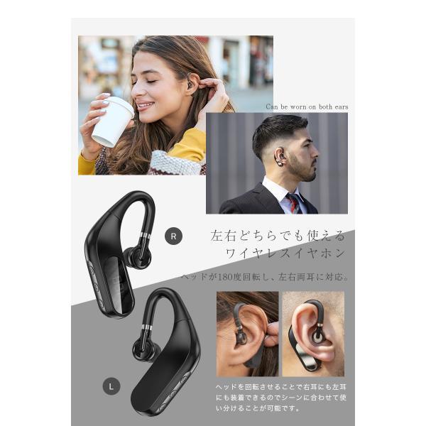 イヤホン ワイヤレスイヤホン bluetooth 重低音 iPhone plus iPhone X 8 10 片耳 アンドロイド イヤホンマイク ワイヤレス スマホ 両耳 イヤホン 「meru3」|toptrend|02
