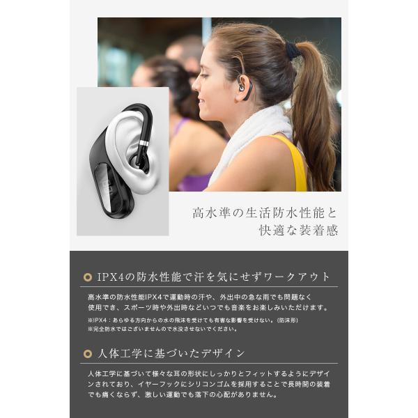 イヤホン ワイヤレスイヤホン bluetooth 重低音 iPhone plus iPhone X 8 10 片耳 アンドロイド イヤホンマイク ワイヤレス スマホ 両耳 イヤホン 「meru3」|toptrend|03