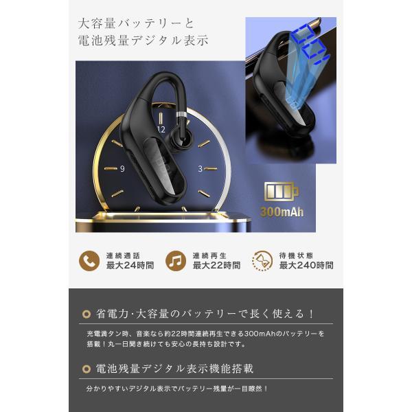 イヤホン ワイヤレスイヤホン bluetooth 重低音 iPhone plus iPhone X 8 10 片耳 アンドロイド イヤホンマイク ワイヤレス スマホ 両耳 イヤホン 「meru3」|toptrend|04