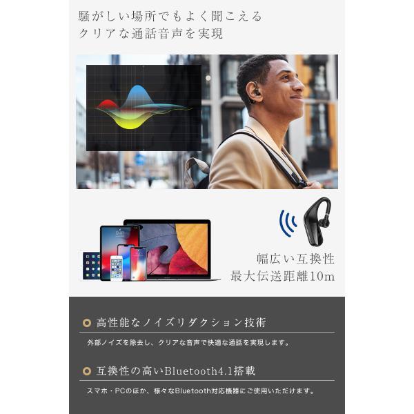 イヤホン ワイヤレスイヤホン bluetooth 重低音 iPhone plus iPhone X 8 10 片耳 アンドロイド イヤホンマイク ワイヤレス スマホ 両耳 イヤホン 「meru3」|toptrend|06