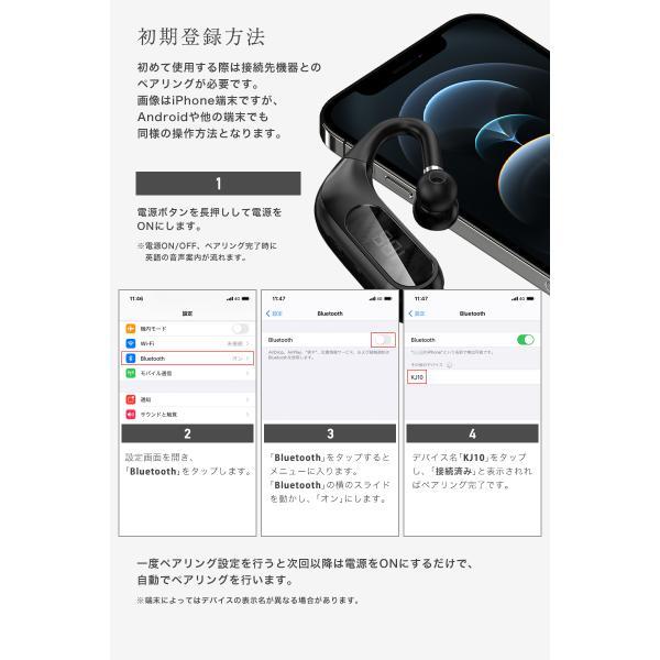 イヤホン ワイヤレスイヤホン bluetooth 重低音 iPhone plus iPhone X 8 10 片耳 アンドロイド イヤホンマイク ワイヤレス スマホ 両耳 イヤホン 「meru3」|toptrend|09