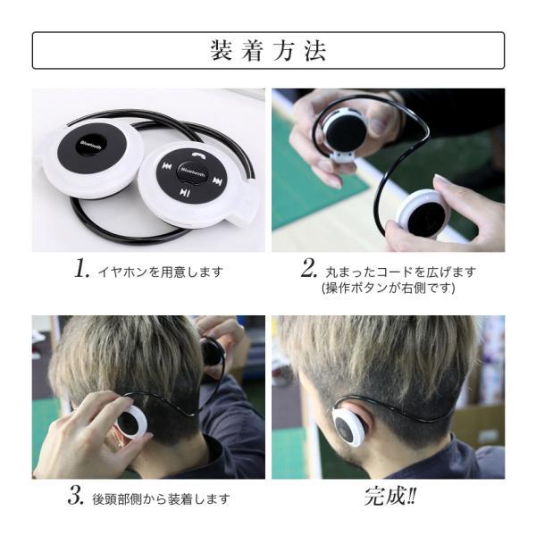 bluetooth イヤホン ワイヤレスイヤホン iphone plus スマホ ブルートゥース イヤホン iphone イヤホン 高音質 ヘッドホン ジム ワイヤレスマイク 「meru2」|toptrend|12