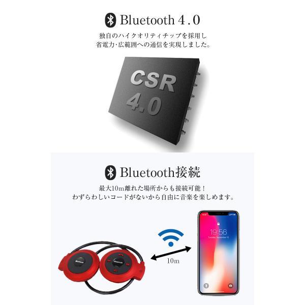 bluetooth イヤホン ワイヤレスイヤホン iphone plus スマホ ブルートゥース イヤホン iphone イヤホン 高音質 ヘッドホン ジム ワイヤレスマイク 「meru2」|toptrend|03