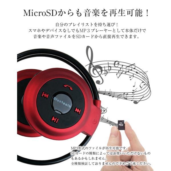 bluetooth イヤホン ワイヤレスイヤホン iphone plus スマホ ブルートゥース イヤホン iphone イヤホン 高音質 ヘッドホン ジム ワイヤレスマイク 「meru2」|toptrend|04