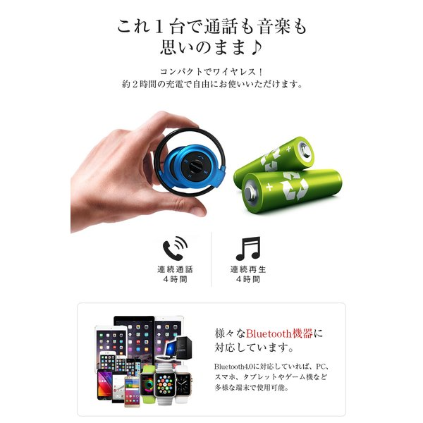 bluetooth イヤホン ワイヤレスイヤホン iphone plus スマホ ブルートゥース イヤホン iphone イヤホン 高音質 ヘッドホン ジム ワイヤレスマイク 「meru2」|toptrend|08