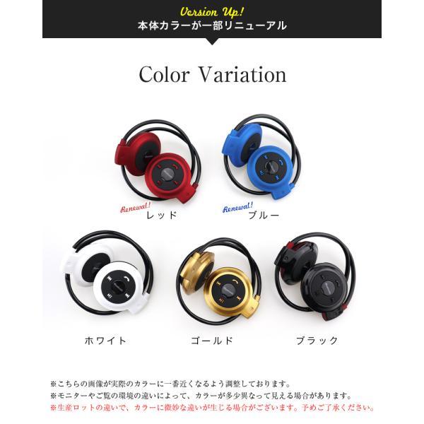 bluetooth イヤホン ワイヤレスイヤホン iphone plus スマホ ブルートゥース イヤホン iphone イヤホン 高音質 ヘッドホン ジム ワイヤレスマイク 「meru2」|toptrend|09