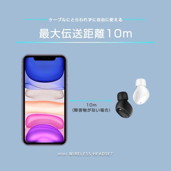 ワイヤレスイヤホン bluetooth イヤホン 片耳 ミニ ブルートゥース 重低音 iPhone plus X iPhone 8 7 10 アンドロイド イヤホン イヤホンマイク 両耳 meru3 toptrend 10