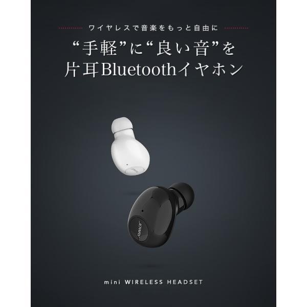 bluetooth イヤホン ワイヤレスイヤホン iPhone8 plus iPhone X iPhone10 iPhone7 スマホ ブルートゥース イヤホン 高音質 ランニング ワイヤレスマイク meru2|toptrend|02