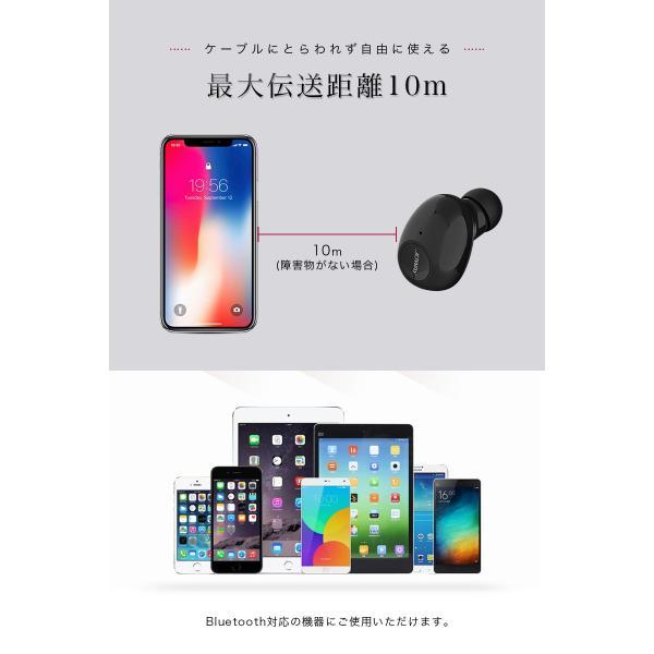 bluetooth イヤホン ワイヤレスイヤホン iPhone8 plus iPhone X iPhone10 iPhone7 スマホ ブルートゥース イヤホン 高音質 ランニング ワイヤレスマイク meru2|toptrend|11