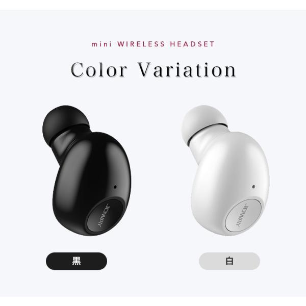 bluetooth イヤホン ワイヤレスイヤホン iPhone8 plus iPhone X iPhone10 iPhone7 スマホ ブルートゥース イヤホン 高音質 ランニング ワイヤレスマイク meru2|toptrend|12
