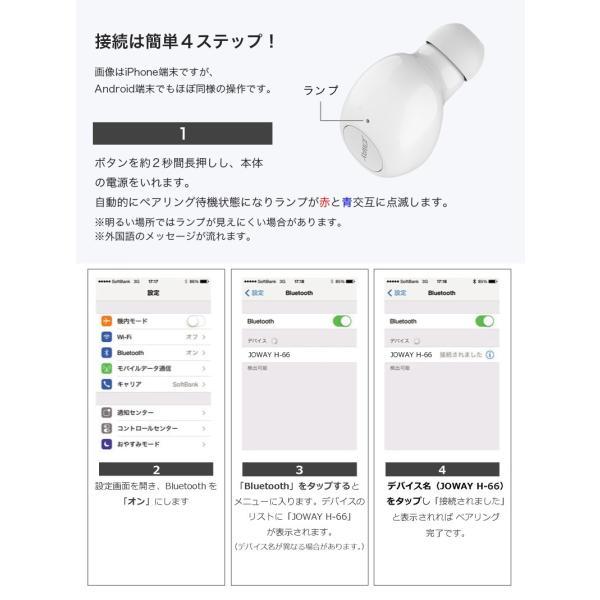 bluetooth イヤホン ワイヤレスイヤホン iPhone8 plus iPhone X iPhone10 iPhone7 スマホ ブルートゥース イヤホン 高音質 ランニング ワイヤレスマイク meru2|toptrend|14