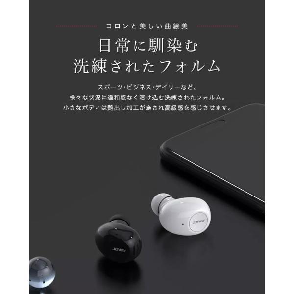 bluetooth イヤホン ワイヤレスイヤホン iPhone8 plus iPhone X iPhone10 iPhone7 スマホ ブルートゥース イヤホン 高音質 ランニング ワイヤレスマイク meru2|toptrend|05