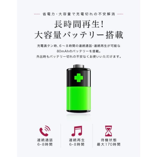 bluetooth イヤホン ワイヤレスイヤホン iPhone8 plus iPhone X iPhone10 iPhone7 スマホ ブルートゥース イヤホン 高音質 ランニング ワイヤレスマイク meru2|toptrend|07