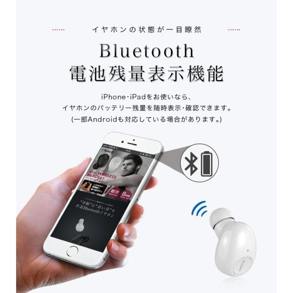bluetooth イヤホン ワイヤレスイヤホン iPhone8 plus iPhone X iPhone10 iPhone7 スマホ ブルートゥース イヤホン 高音質 ランニング ワイヤレスマイク meru2|toptrend|08