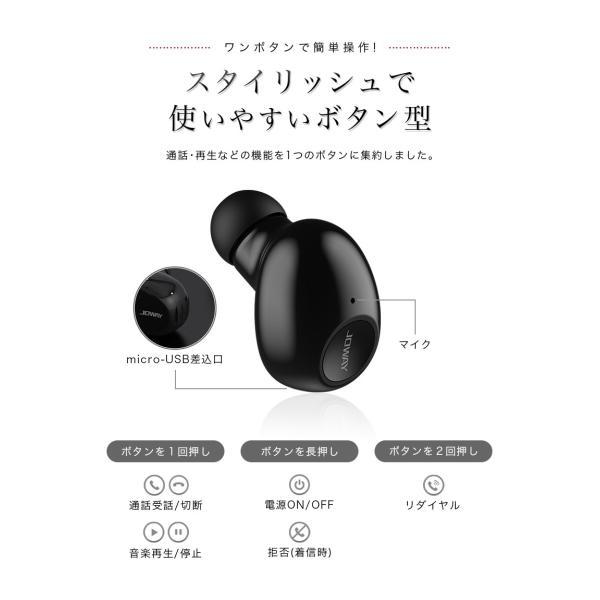 bluetooth イヤホン ワイヤレスイヤホン iPhone8 plus iPhone X iPhone10 iPhone7 スマホ ブルートゥース イヤホン 高音質 ランニング ワイヤレスマイク meru2|toptrend|10