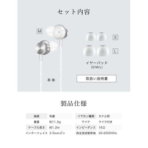 イヤホン オーディオ スマホ アンドロイド Android イヤホン カナル型 光沢 高級感 ラメ イヤホンマイク スマートフォン 有線 「meru1」|toptrend|12