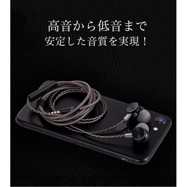 イヤホン オーディオ スマホ アンドロイド Android イヤホン カナル型 光沢 高級感 ラメ イヤホンマイク スマートフォン 有線 「meru1」|toptrend|06