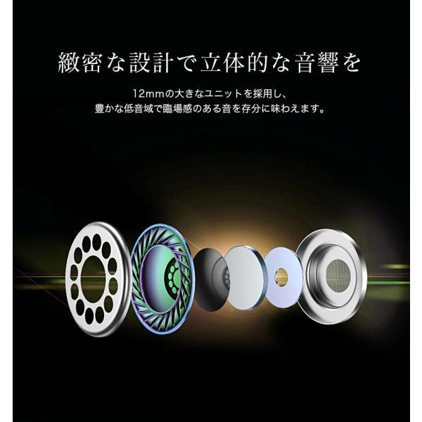 イヤホン オーディオ スマホ アンドロイド Android イヤホン カナル型 光沢 高級感 ラメ イヤホンマイク スマートフォン 有線 「meru1」|toptrend|08