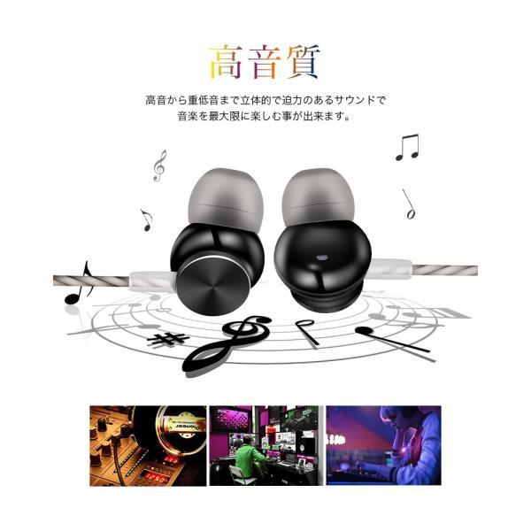 イヤホン オーディオ スマホ アンドロイド Android イヤホン カナル型 光沢 高級感 ラメ イヤホンマイク スマートフォン 有線 「meru1」