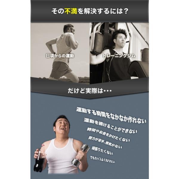 加圧シャツ 加圧インナー 加圧 Tシャツ メンズ 筋トレ トレーニング 着圧シャツ コンプレッション シャツ 腹筋 インナー 姿勢 お腹 メンズインナー 「meru2」|toptrend|04