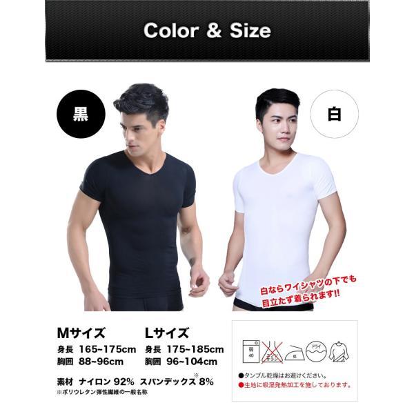 加圧シャツ 加圧インナー 加圧 Tシャツ メンズ 筋トレ トレーニング 着圧シャツ コンプレッション シャツ 腹筋 インナー 姿勢 お腹 メンズインナー 「meru2」|toptrend|06