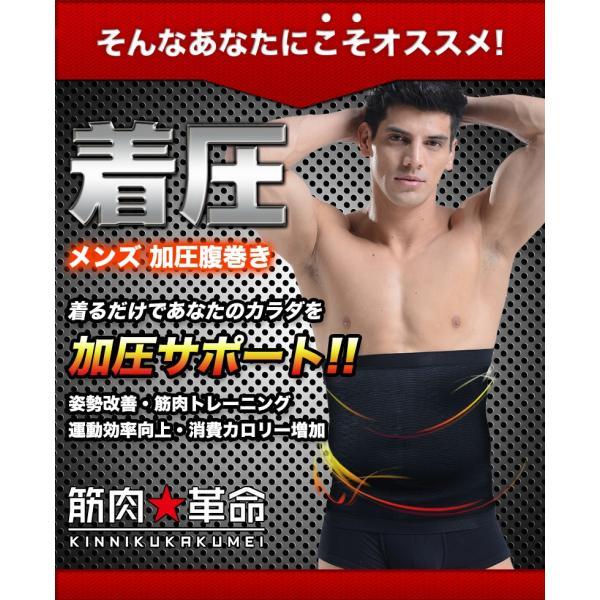 加圧 腹巻き はらまき 加圧インナー 3枚セット お腹 引き締め 着圧 ダイエット 加圧トレーニング 腹筋 効果 矯正インナー 体幹筋矯正 「meru3」|toptrend|03