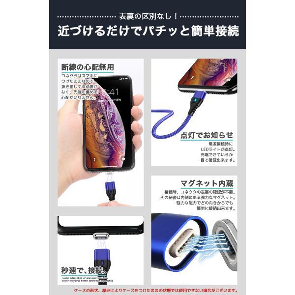 充電ケーブル アンドロイド 1m マグネット式 スマホケーブル マイクロusb microusb DOCOMO au softbank USBケーブル 充電器 スマートフォン 「meru1」|toptrend|03