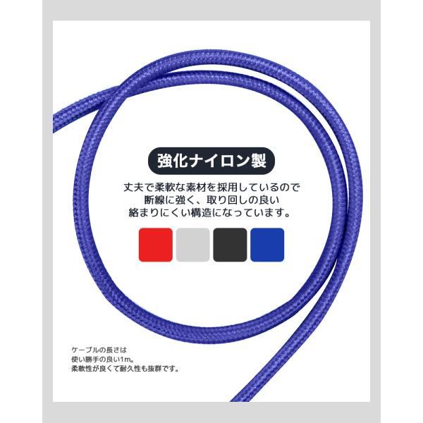 充電ケーブル アンドロイド 1m マグネット式 スマホケーブル マイクロusb microusb DOCOMO au softbank USBケーブル 充電器 スマートフォン 「meru1」|toptrend|05