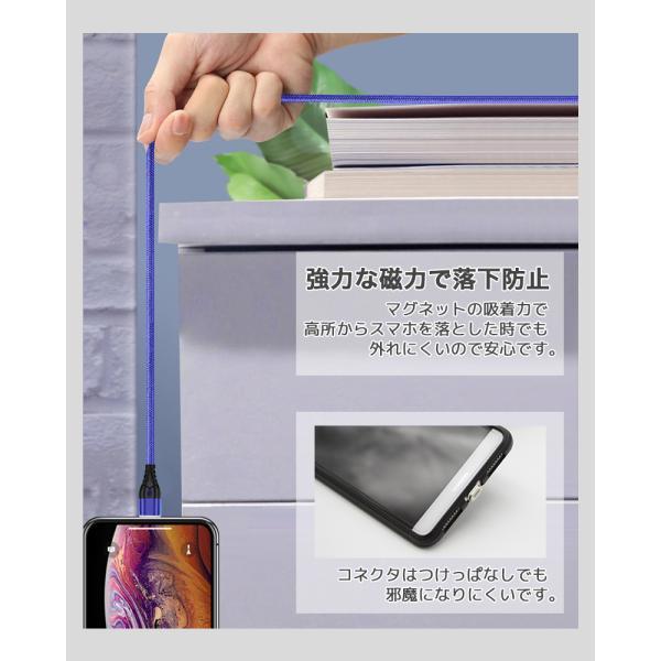 充電ケーブル アンドロイド 1m マグネット式 スマホケーブル マイクロusb microusb DOCOMO au softbank USBケーブル 充電器 スマートフォン 「meru1」|toptrend|06