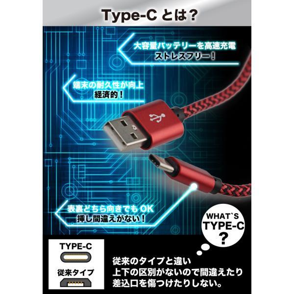 usb マイクロ type-c ケーブル 2m スマホ 頑丈 アンドロイド android 充電 usbケーブル タイプ c macbook Nexus ギャラクシー ファーウェイ 「meru1」|toptrend|02