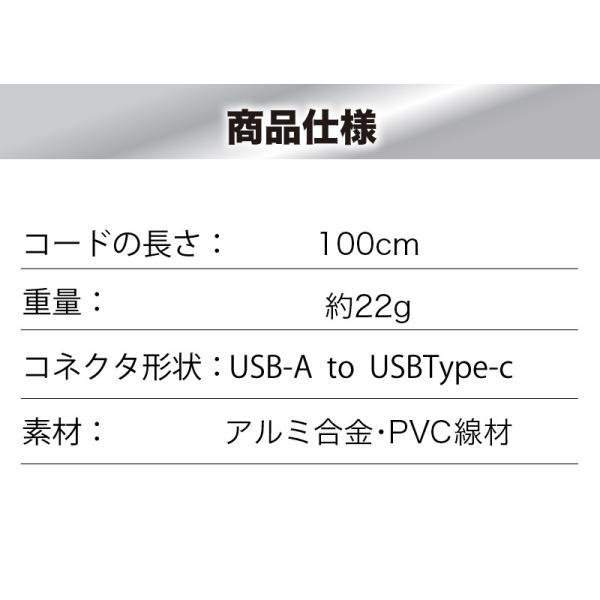 充電ケーブル 急速充電 usb type-c ケーブル 1m スマホ アンドロイド android 新型 アイコス IQOS 3 MULTI 充電 ケーブル タイプ c HUAWEI ギャラクシー meru1 toptrend 03