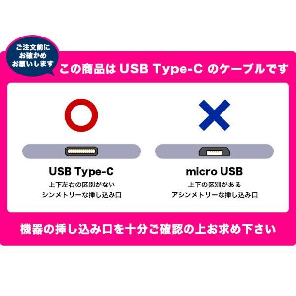 充電ケーブル 急速充電 usb type-c ケーブル 1m スマホ アンドロイド android 新型 アイコス IQOS 3 MULTI 充電 ケーブル タイプ c HUAWEI ギャラクシー meru1 toptrend 04