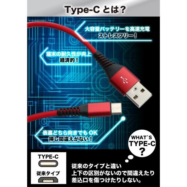 充電ケーブル 急速充電 usb type-c ケーブル 1m スマホ アンドロイド android 新型 アイコス IQOS 3 MULTI 充電 ケーブル タイプ c HUAWEI ギャラクシー meru1 toptrend 05