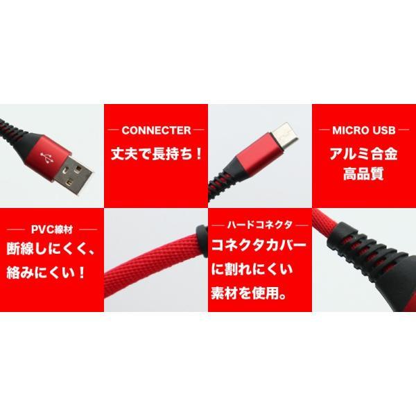 充電ケーブル 急速充電 usb type-c ケーブル 1m スマホ アンドロイド android 新型 アイコス IQOS 3 MULTI 充電 ケーブル タイプ c HUAWEI ギャラクシー meru1 toptrend 06