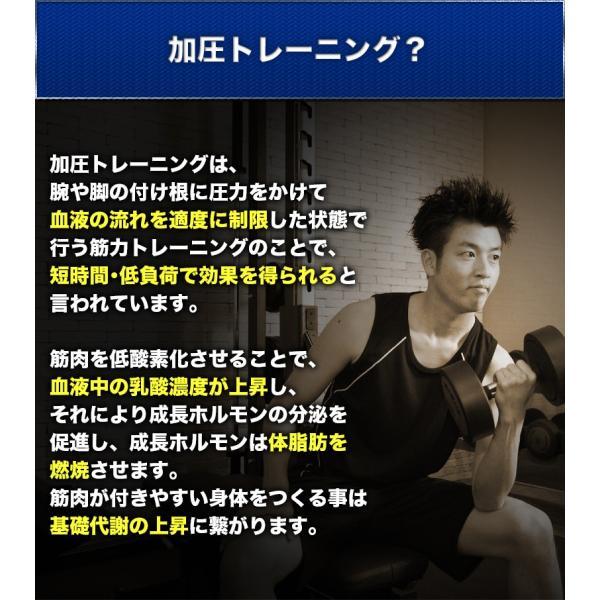 スポーツレギンス 9分丈 3枚セット 加圧 ロングスパッツ 加圧インナー メンズ 吸汗速乾 スポーツタイツ 男性用 スポーツインナー ダイエット 「meru2」|toptrend|05
