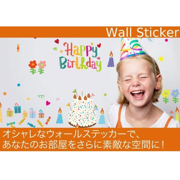 ウォールステッカー「カラフルバースデー」壁シール wall sticker 壁紙 シール 新生活 賃貸 おしゃれ 誕生日 飾り付け パーティー デコ ベビー 「merunasi」|toptrend|02