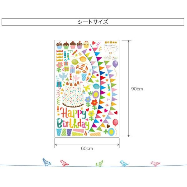 ウォールステッカー「カラフルバースデー」壁シール wall sticker 壁紙 シール 新生活 賃貸 おしゃれ 誕生日 飾り付け パーティー デコ ベビー 「merunasi」|toptrend|05
