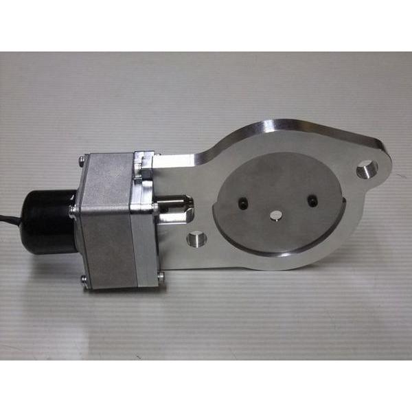 汎用76.3Φ 電動EXCV 小判フランジタイプ ワイヤレスタイプ